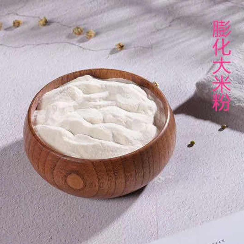 膨化大米粉