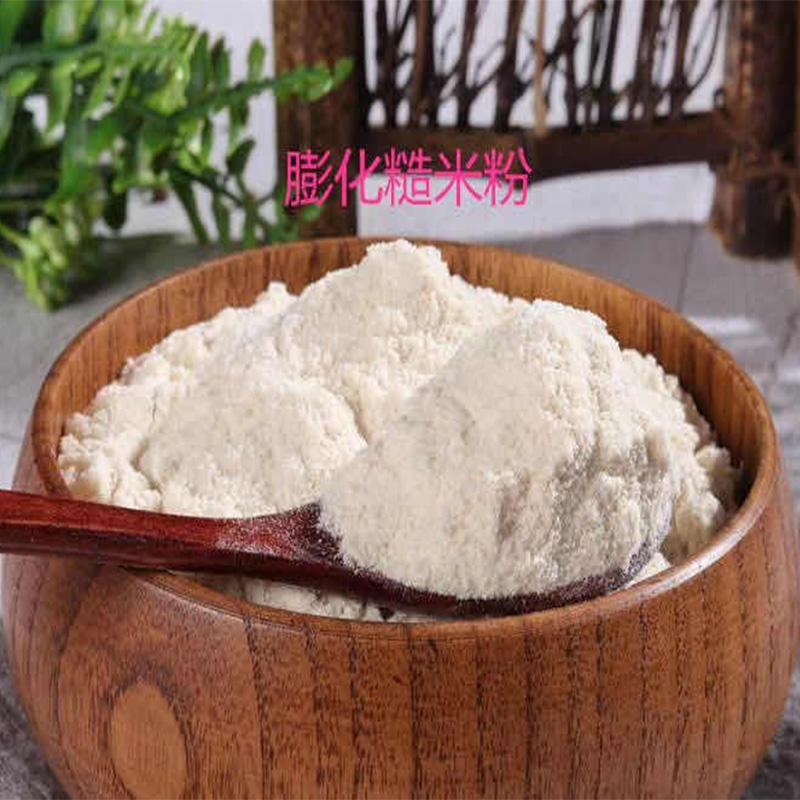 膨化糙米粉