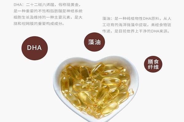 DHA凝胶糖果健康更易吸收