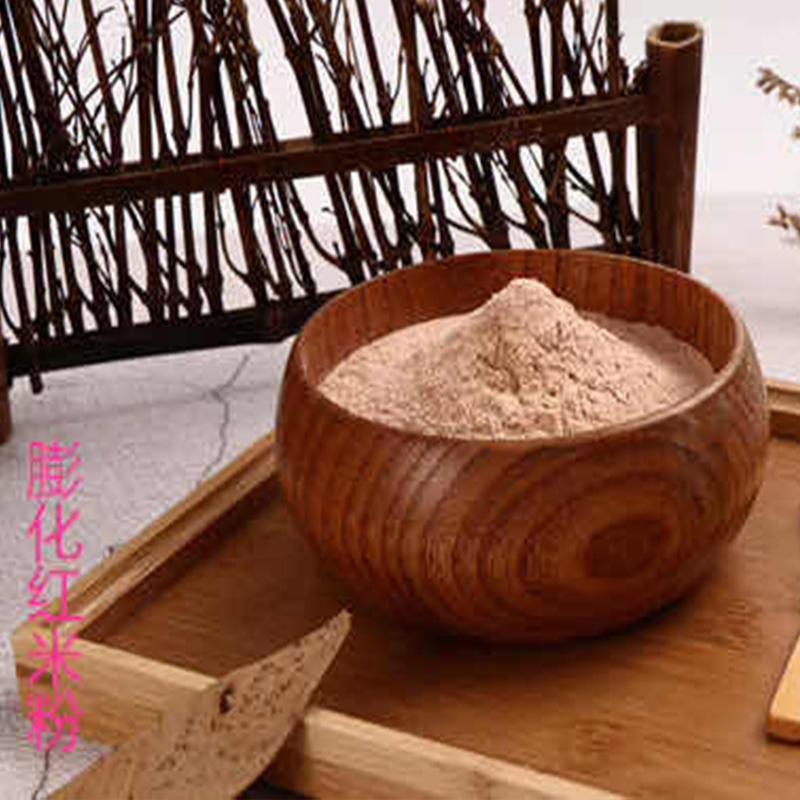 膨化红米粉